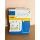 Reductil Generico Sibutramine (Meridia) 15 mg